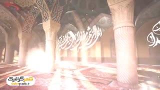 پروژه افترافکت ویژه ماه مبارک رمضان در شهر گرافیک