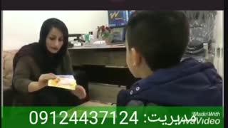 بهترین روانشناس کودک در تهران