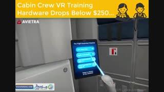 شبیه سازی کابین هواپیما در واقعیت مجازی