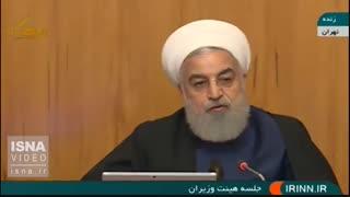 تشریح واکنش برجامی ایران از زبان رئیسجمهور