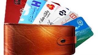 رمز دوم کارتهای بانکی چه تغییری میکند؟