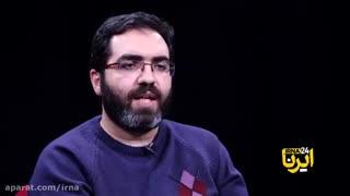 جزیٔیات میراث ۵۲ هزار میلیارد تومانی قالیباف در شهرداری تهران