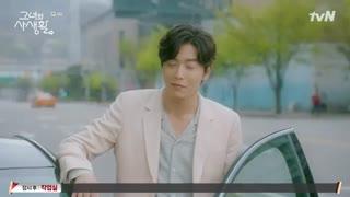 قسمت نهم  سریال کره ای زندگی خصوصی او+زیرنویس آنلاین Her Private Life با بازی پارک مین یانگ و کیم جه ووک