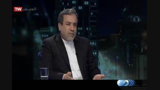 سخنان عراقچی درباره اتباع افغان در ایران