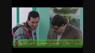قسمت سوم هیولا (مهران مدیری) لینک دانلود حلال