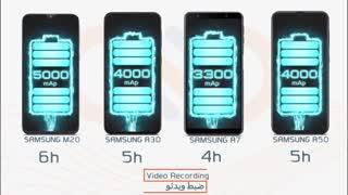 مقایسه گوشیهای میان رده Samsung A50، Samsung A30، Samsung A7 و Samsung M20