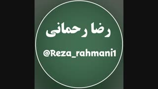 رضا رحمانی - همسفرم السلام علیک (نوحه)
