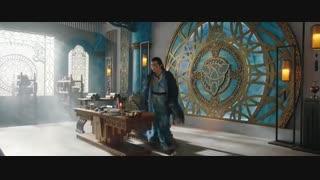 قسمت چهل وپنجم سریال چینی افسانه ها (the legends 45)بازیرنویس انگلیسی-درخواستی وپیشنهادویژه )