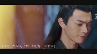 میکس غمگین سریال چینی افسانه ها با صدای سیاوش قمیشی ومعین  THE LEGENDS