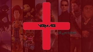 وی جی مگ پلاس 30