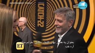 اخبار هنرمندان (Entertainment Tonight) با زیرنویس فارسی - 19