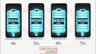 مقایسه گوشی های Galaxy A7, Galaxy A50, Xiaomi Note 7 و Huawei Nova 3i