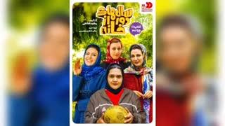 دانلود قسمت 4 سریال سالهای دور از خانه با کیفیت Full HD | دانلود کامل و رایگان قسمت چهارم سال های دور از خانه