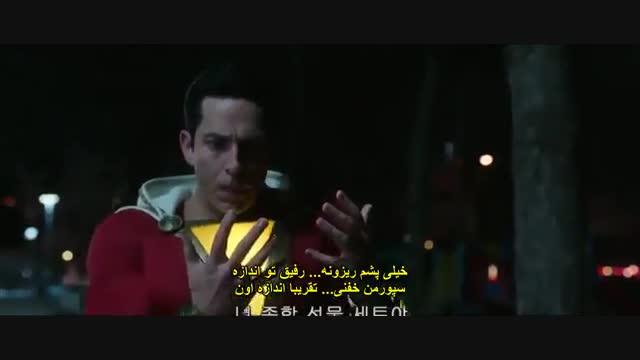 دانلود فیلم بعد از آن دوبله فارسی بدون سانسور نماشا