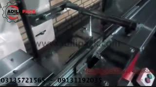 دستگاه بسته بندی انواع قطعات