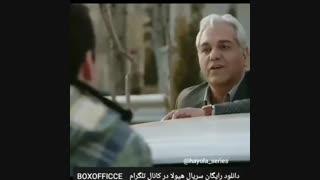 سریال جدید مهران مدیری (هیولا)