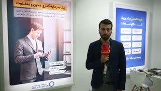 توضیحات کارشناس مارکتینیگ ایران رنتر درباره این کسبوکار