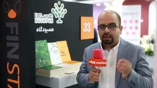 همبودگاه؛ پلتفرم تامین مالی جمعی در حوزه نشر