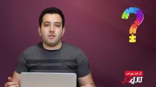 آیا میتوانیم بهطور مستقیم از داخل ایران از گوگل ادوردز استفاده کنیم؟