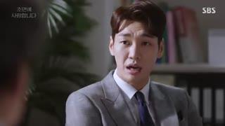 قسمت پنجم و ششم سریال کره ای The Secret Life of My Secretary 2019 زندگی مخفی منشی من - با زیرنویس فارسی- با بازی کیم یونگ کوانگ