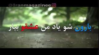دلدادگان محمد اصفهانی