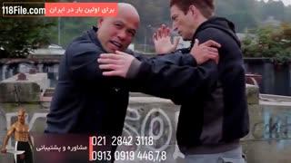آموزش دفاع شخصی _ درگیری های خیابانی
