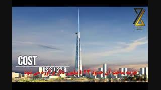 آشنایی با  برج جده|پکیج صفرتاصد محاسبات ساختمان با ETABS,SAFE