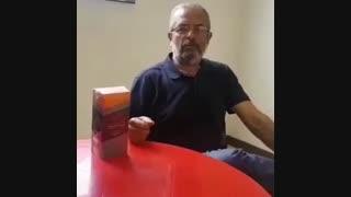 بهبودی یکی ازهموطنان عزیزاز بیماری پیسی  بعداز۲ماه استفاده ازگانودرما