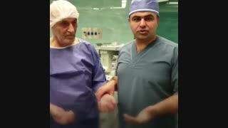 جراحی آزاد سازی عصب مچ دست