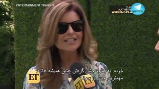 اخبار هنرمندان (Entertainment Tonight) با زیرنویس فارسی - 21