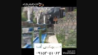 هتل بومگردی گلما در جیرفت