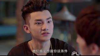 قسمت سوم سریال چینی درخشان ترین ستاره در آسمان 2019 The Brightest Star in the Sky با بازی تائو (عضو سابق اکسو) + زیرنویس فارسی