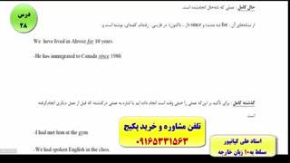 آموزش گرامر-کدینگ لغات کتاب 504 و 1100 واژه-آمادگی جهت آیلتس