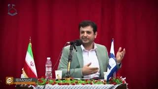 سخنرانی استاد رائفی پور با موضوع اقتصاد - دانشگاه گلستان - 1398/02/04