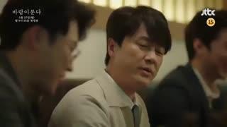 دانلود مینی سریال کره ای وزش باد – The Wind Blows 2019