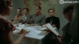 واکنش هیتلر به اکانت های هکی - قسمت اول