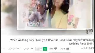 خبر جدید بازم از خبر فیک و فتوشاپی این park_shinhye_angel  انگل در نماشا