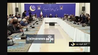روحانی: هیچگاه در برابر زورگویی دشمن تسلیم نخواهیم شد