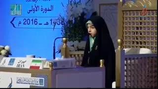 حنانه خلفی کوچکترین شرکت کننده ایرانی  تلاوت قران دبی