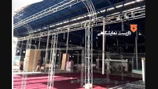 اجاره تجهیزات غرفه سازی نمایشگاه - اجاره تجهیزات نمایشگاهی - 02188711026