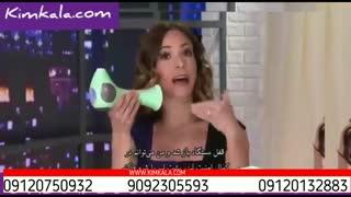 لیزر موی خانگی | بهترین دستگاه لیزر مو | لیزر موهای زائد | بهترین روش حذف موهای زائد | 09120132883
