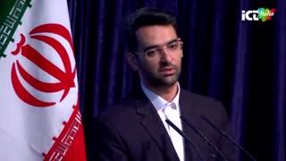 روایت آذری جهرمی از آزادسازی دادههای دولتی در جشن ارتباطات ۹۸