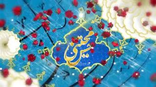 پروژه آماده افترافکت ولادت امام حسن و روز اکرام