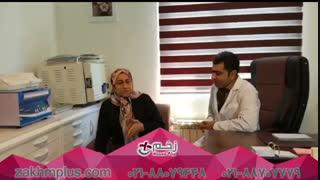 درمان زخم عمل جراحی در کلینیک زخم پلاس