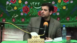 سخنرانی استاد رائفی پور - همسران پیامبر (ص) - (جلسه 2) - 1391.2.3 - تهران - حسینیه عشاق الحسین (ع)
