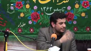 سخنرانی استاد رائفی پور - همسران پیامبر (ص) - (جلسه 4) - 1391.2.5 - تهران - حسینیه عشاق الحسین (ع)
