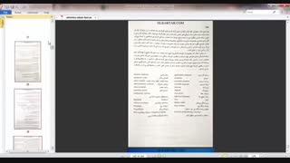دانلود کتاب راهنمای انگلیسی برای دانشجویان کامپیوتر ترجمه فرهاد توحیدی pdf