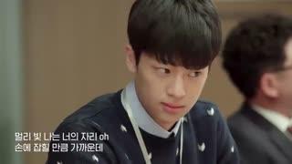 مینی سریال کره ای اشکالی نداره اگه حساس باشی فصل دوم It's Okay To Be Sensitive 2 با زیرنویس انگلیسی