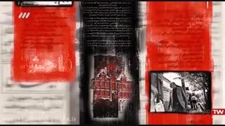 مجموعه برنامه تلویزیونی ( رازهای پهلوی )قسمت سوم