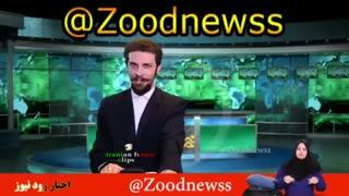 اخبارطنزZood Newss قسمت اول